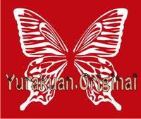 butterfly-39.jpg