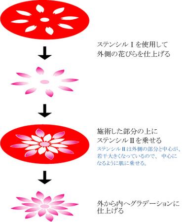 201201-010.jpg