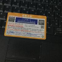 C3A01B21-3F88-4AFB-B3B7-AE4B234A3D5F.jpg
