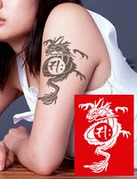 Dragon-002.jpg