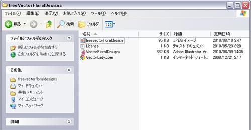 Inkscape-1.jpg