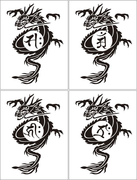 dragon-002-1.jpg