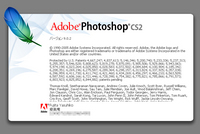 photoshopcs2.jpg