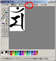 paint-1.jpg