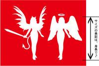 Angel_vs_Devil-002.jpg