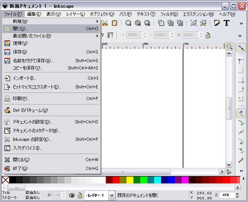 Inkscape-2.jpg